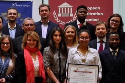 THE WINNER OF THE IV INTERNATIONAL COMPETITION FOR COMMERCIAL ARBITRATION IS DEFINED!