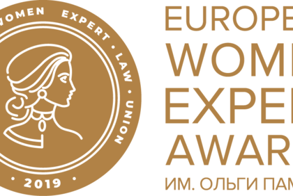 European Women Expert Awards 2019